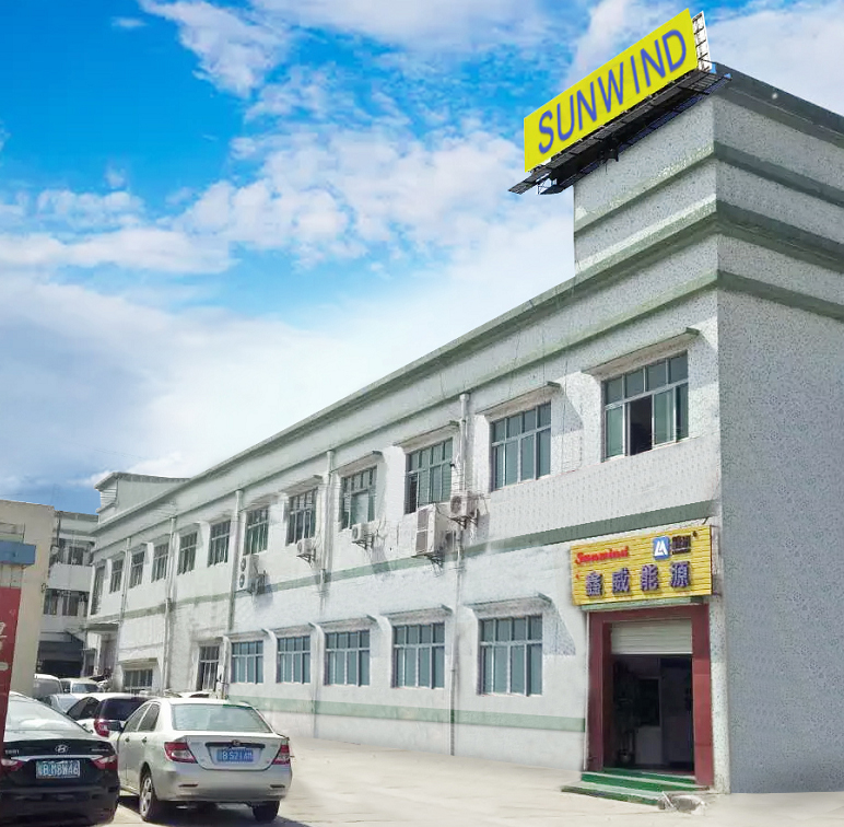 Shenzhen Sunwind Energy Tech Co.,Ltd