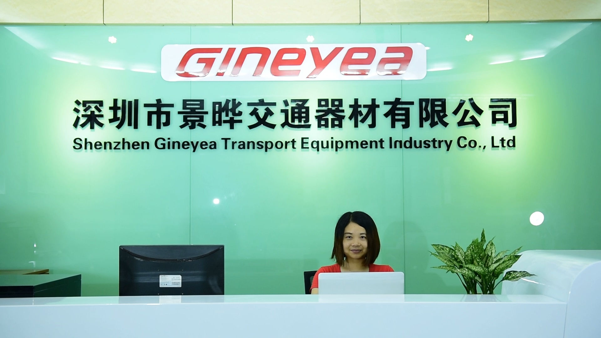 Shenzhen Gineyea Technology Co., LTD.