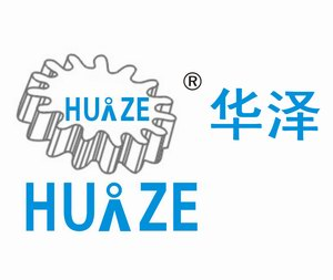 Ruian City Huaze Machinery Co.,Ltd,