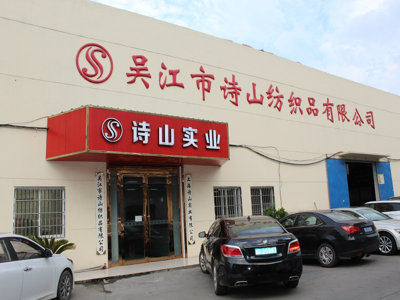Wujiang City Shishan Textile Co.,Ltd