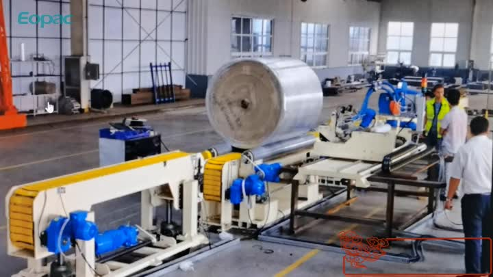 Radial Wrapping Machine.mp4