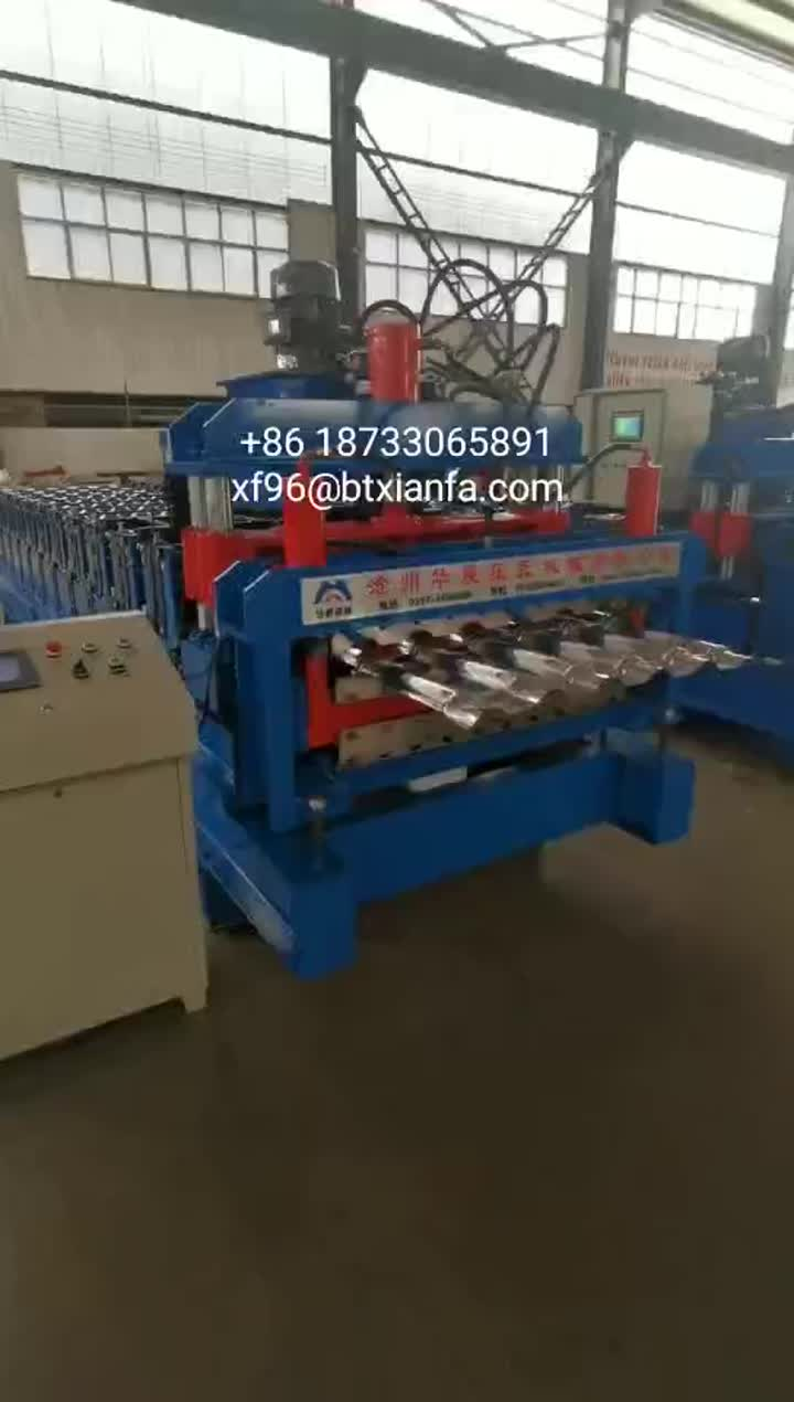 Double Layer Forming Machine:Glazed 800+IBR 900
