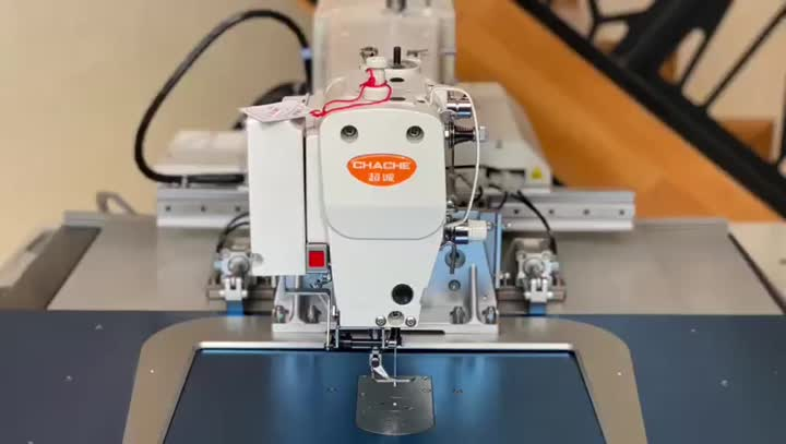 Industrial sewing machine.mp4