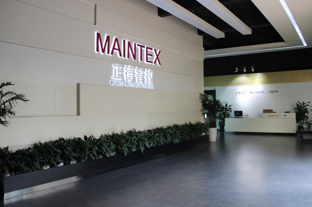 MAINTEX's Office Building