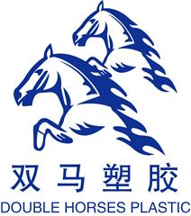 Liyang Double Horse Plastic Co.,Ltd