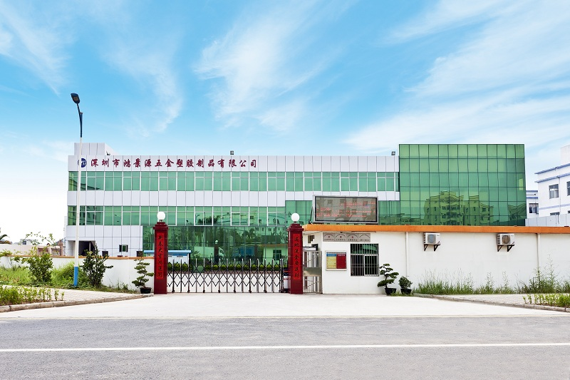 Shenzhen Hongjingyuan Metal&Plastic Products Co., Ltd.
