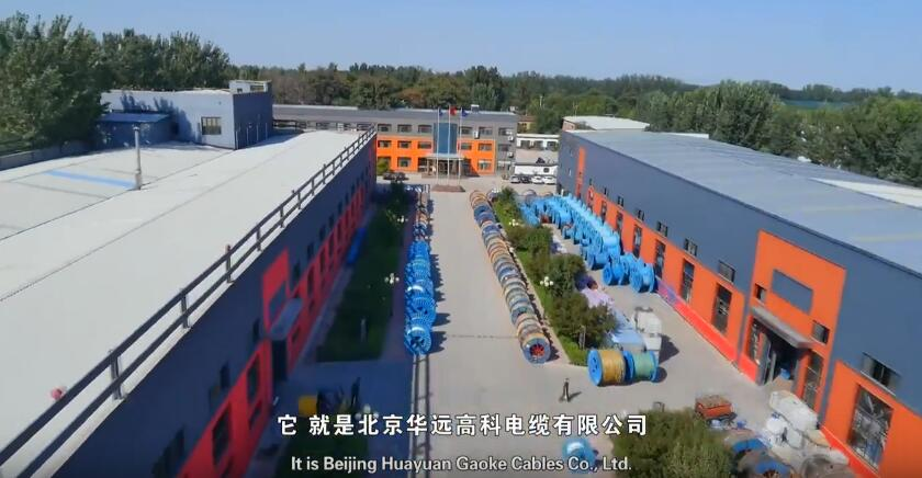 Beijing Huayuan Gaoke Cable Co.,Ltd fire resistant cable