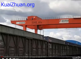 SWL 40 Tons Container Gantry Crane for Railway Freight