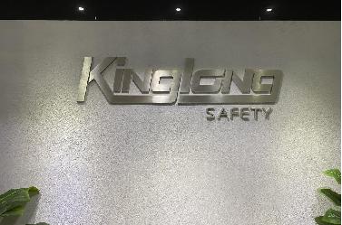 Kinglong Protective Products (Hubei) Co., Ltd.