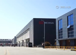 Weihua Crane New Factory and Production Base - Intelligent Industrial Park
