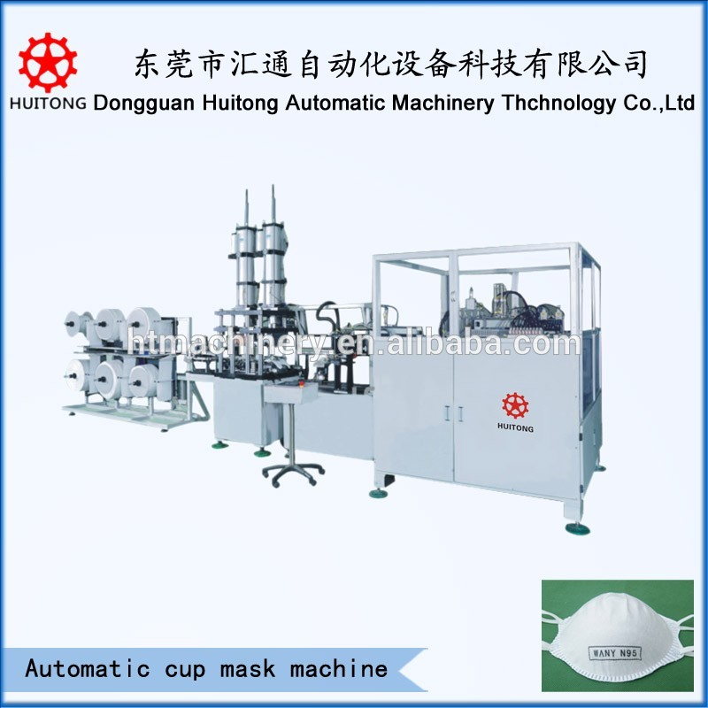 automatic cup mask machine.jpg