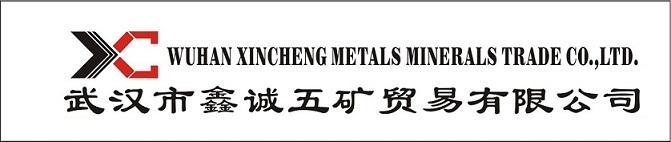 WUHAN XINCHENG METALS MINERALS TRADE CO., LTD.