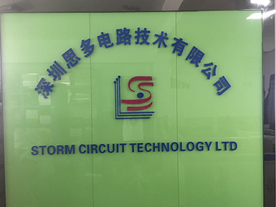 Storm Circuit Technology Ltd