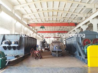 Changzhou Ruide Drying Engineering Technology Co., Ltd