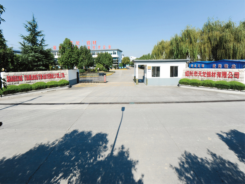 Shaoxing Tianlong Tin Materials Co.,Ltd.