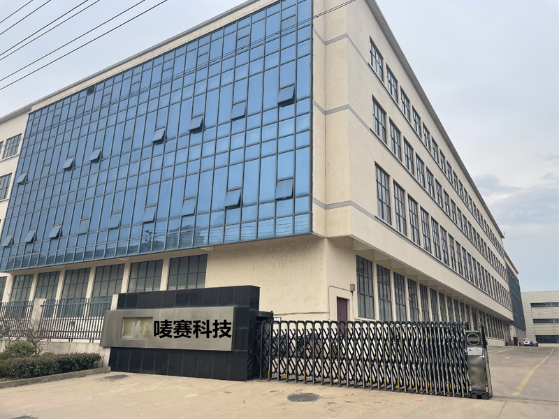 Yongkang Mysail Technology Co., Ltd.