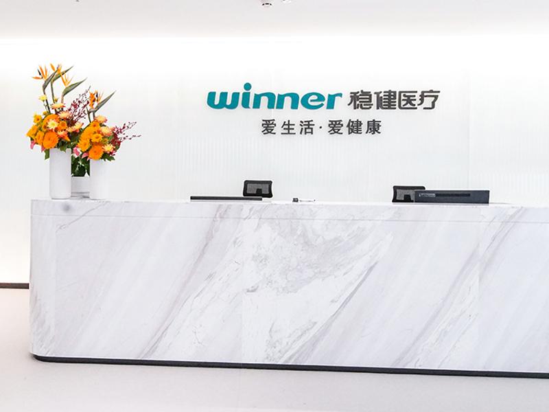 Winner Medical Co.,Ltd.