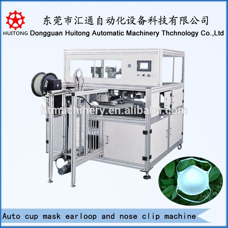 auto cup mask earloop and nose clip welding machine.jpg