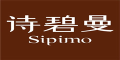 Shenzhen Sipimo Technology Co., Ltd