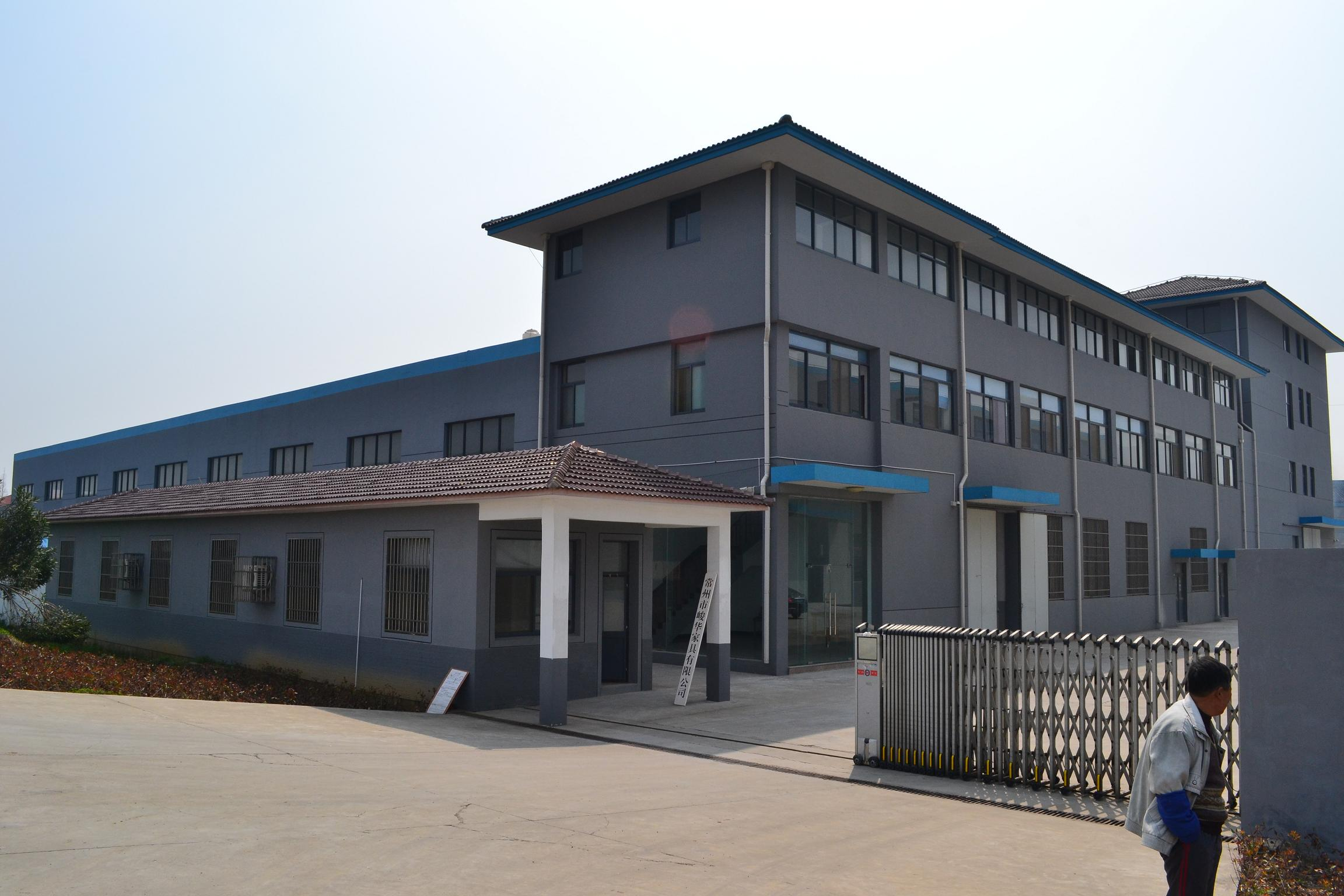 Changzhou Junhua Furniture CO.,LTD
