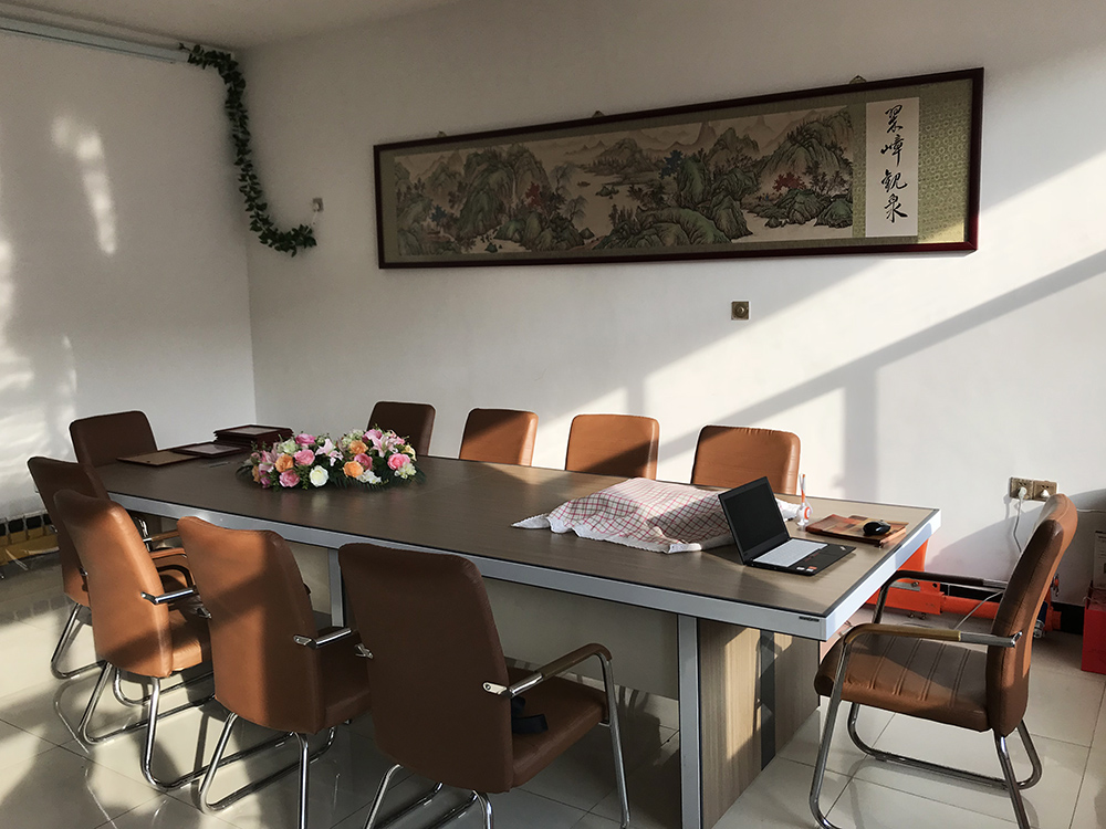 Shanghai Uwin Meeting Room