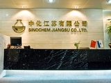 SINOCHEM PHARMACEUTICAL CO., LTD