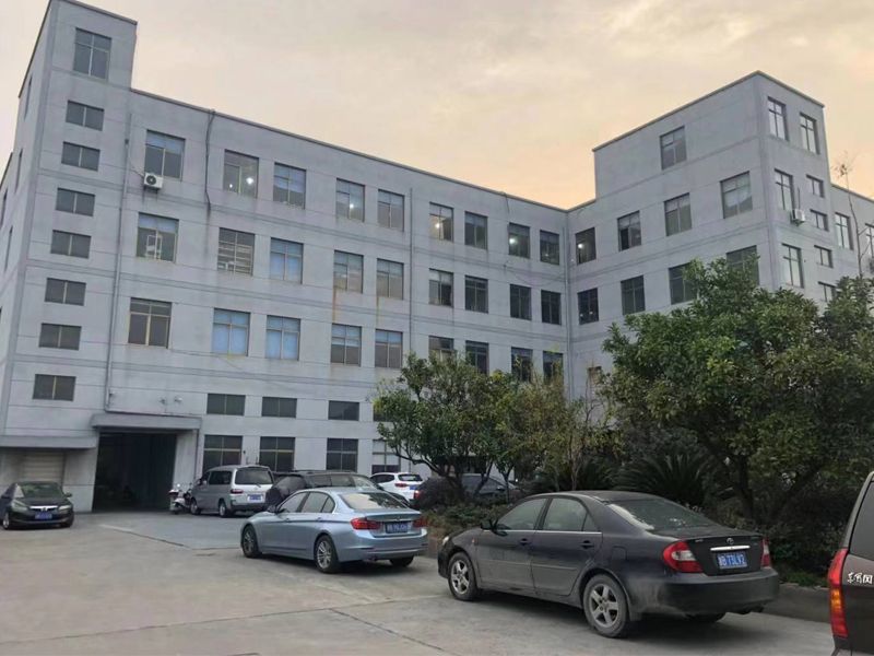 Cixi Ruisheng Electric Appliance Factory