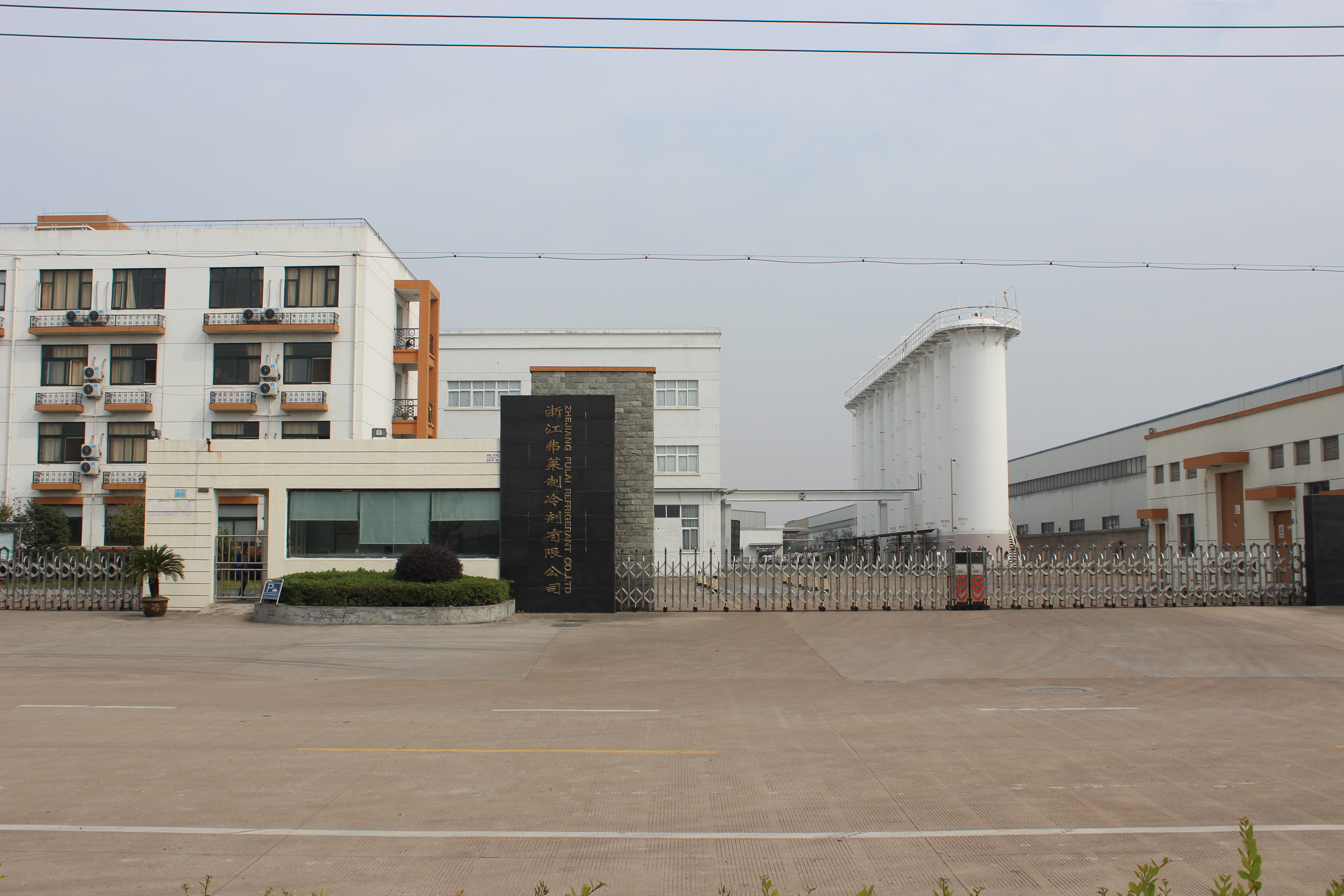 ZHEJIANG ZHONGLAN REFRIGERATION TECHNOLOGY CO.,LTD