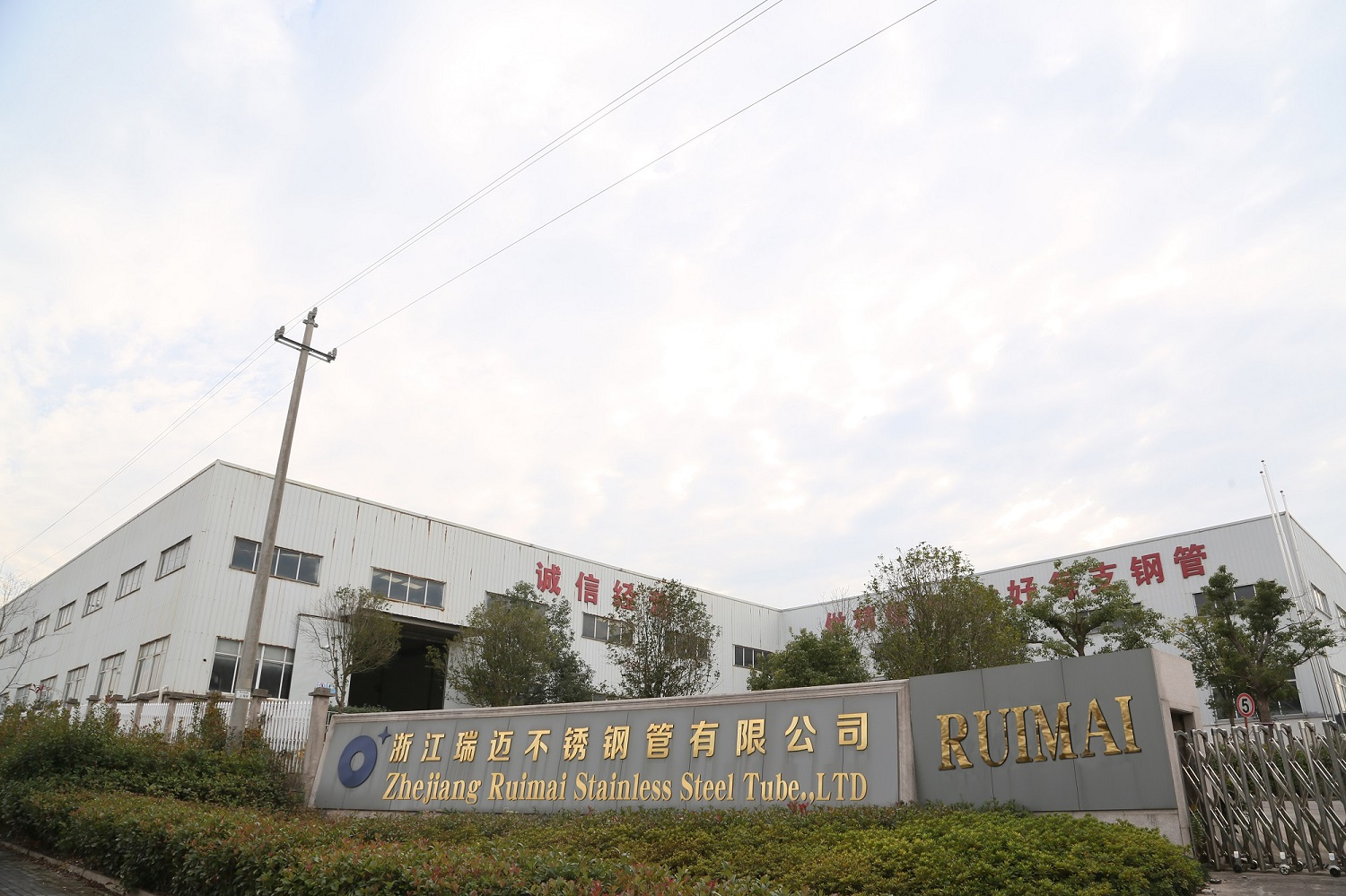 Zhejiang Ruimai Stainless steel Tube Co.,Ltd.