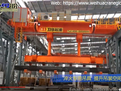 Overhead Crane for Quenching