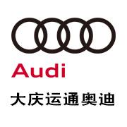 Daqing Yuntong Junying Automobile Sales Co., Ltd