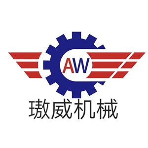 JINING AOWEI MACHINE CO.,LIMITED
