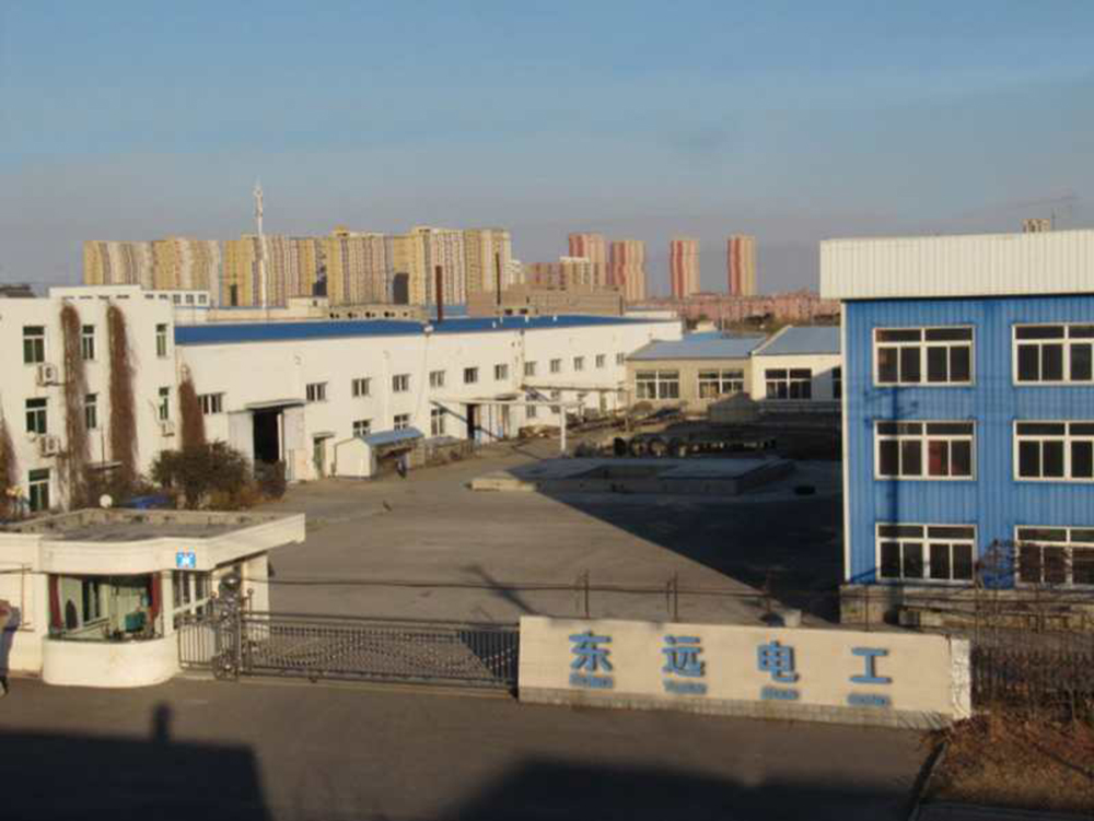 Yingkou Dongyuan Electrical Insulation Board Co.,Ltd