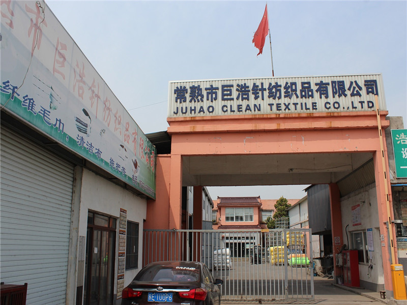 Changshu Juhao Clean Textile Co., Ltd.