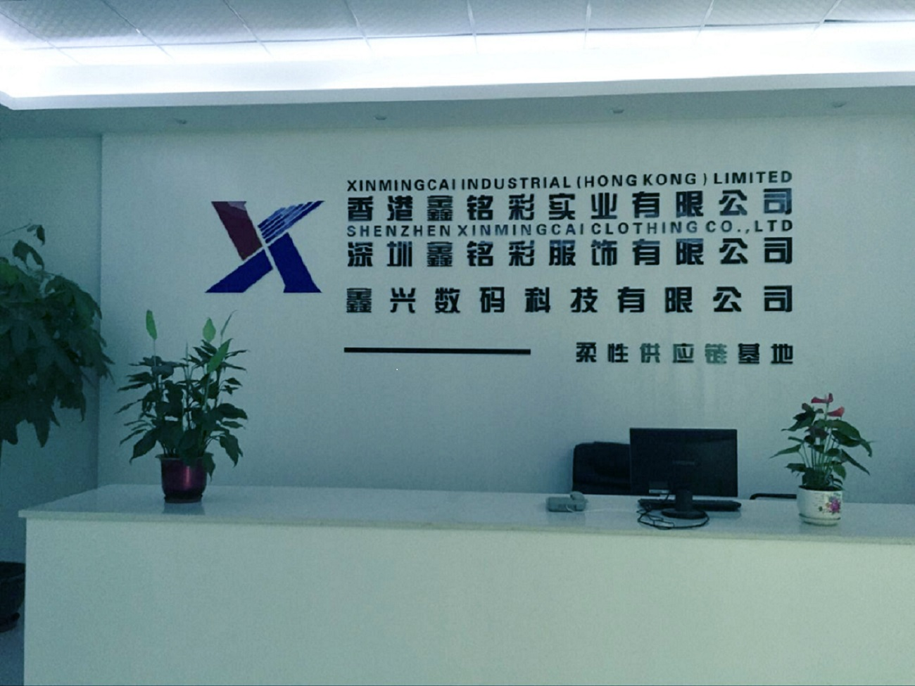 Shenzhen Xinmingcai Clothing Co,.Ltd