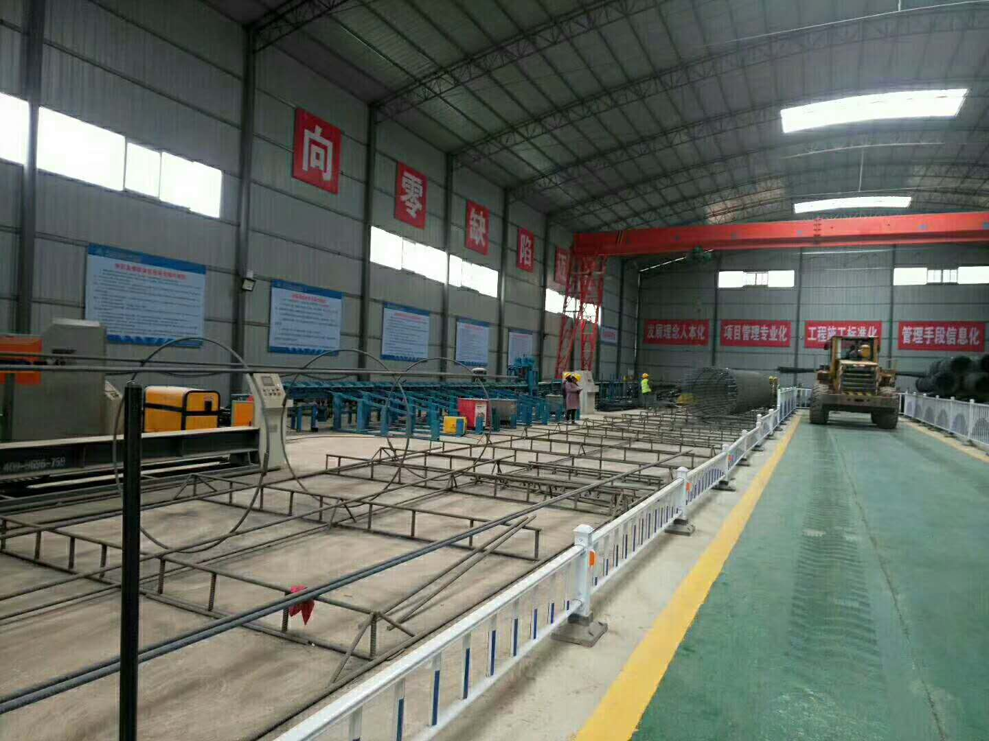 Shandong Luteng Building Equipment Co., Ltd.