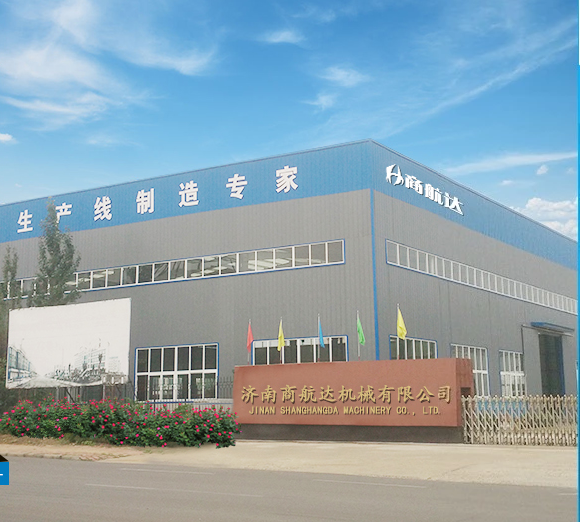 Second factory