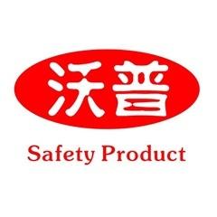 Hubei Wopu Protective Products Co., Ltd