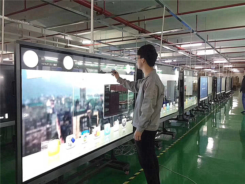 Shenzhen Jumei Video Co.,Ltd
