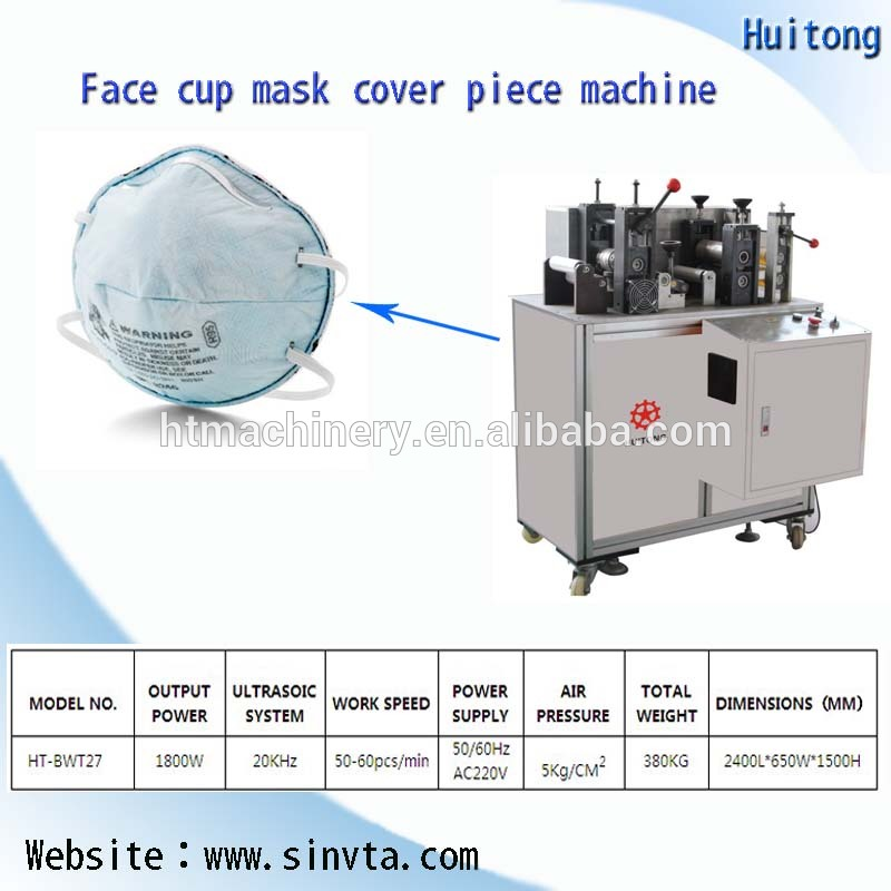 cover piece machine.jpg