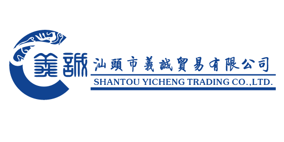 Shantou Yicheng Trading Co.,Ltd