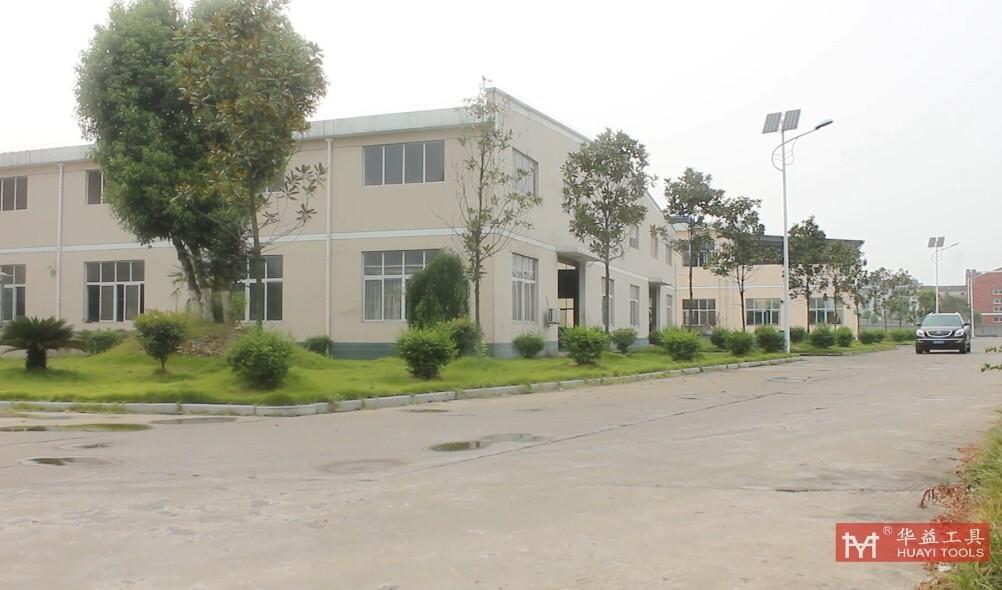 Yichang Huayi Tools Manufacture Co.,Ltd.