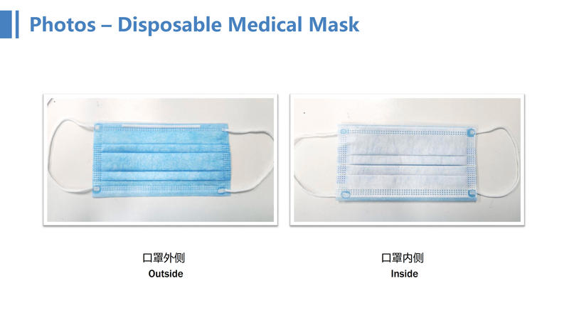 Disposable Medical face mask_3.jpg