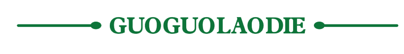 Ningxia GuoGuoLaoDie Food Co., Ltd.