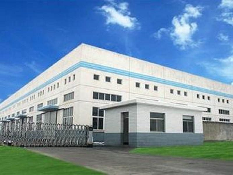 Jiangmen Liangtu Photoelectric Technology Co., Ltd.