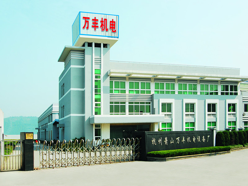 Hangzhou Xiaoshan Wanfeng Mechanical & Electrical Equipment Factory