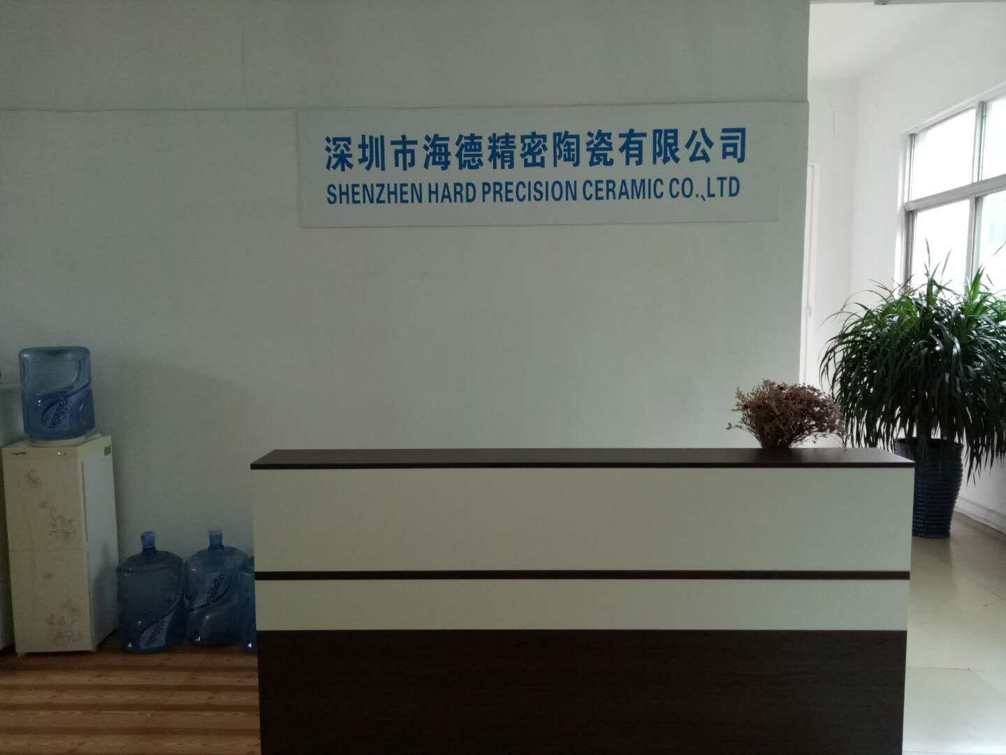 SHENZHEN HARD PRECISION CERAMIC CO.,LTD