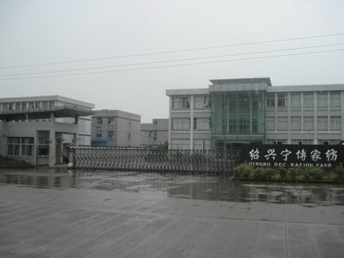 SHAOXING NINGBO DECORATTION FABRIC FACTORY