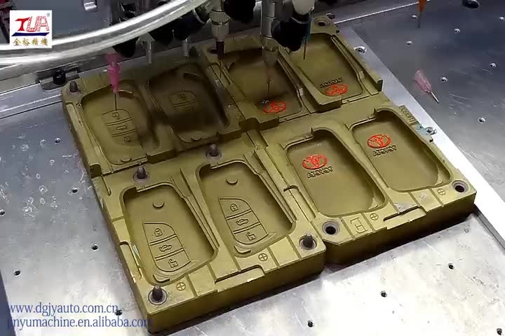silicone car key cover machine making samples
