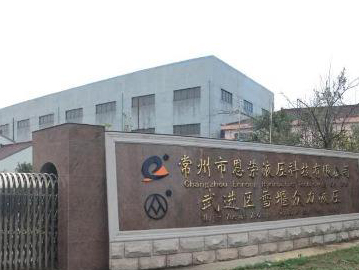CHANGZHOU ROHN HYDRAULIC SCI-TECH CO.,LTD